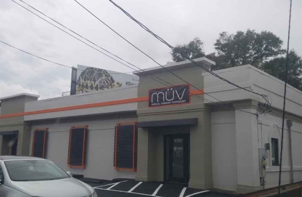 Image result for MUV At N 9th Ave